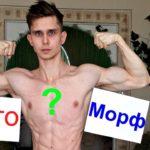 Набор мышечной массы для эктоморфа — питание и упражнения