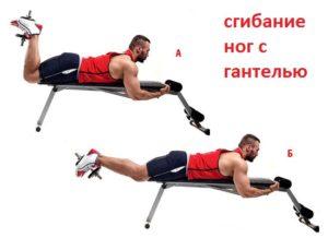 эффективный набор массы сгибание ног