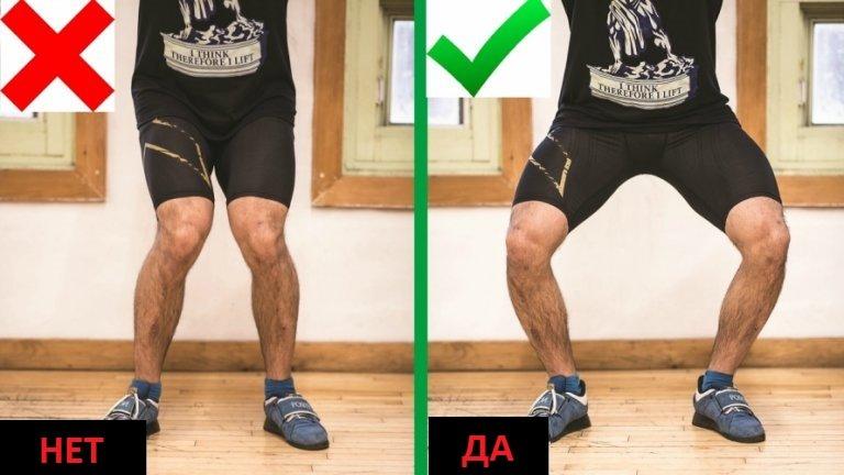 правильно ноги