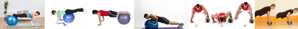 набор мышечной массы - на мяче