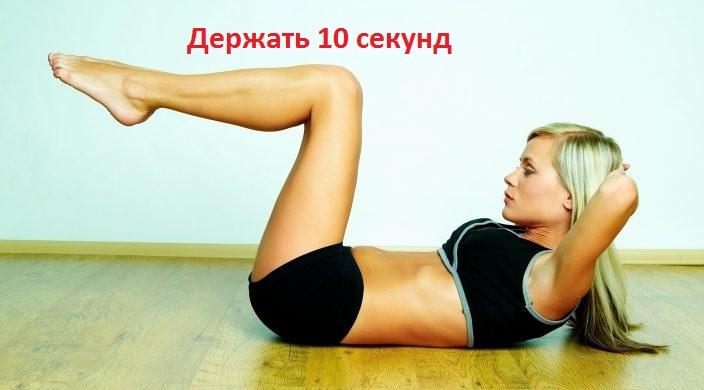укрепление спины - скручивания в статике