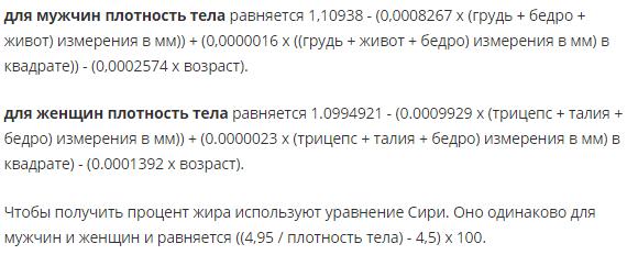 калькулятор формулы