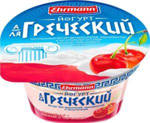 дешевые источники - греческий йогурт