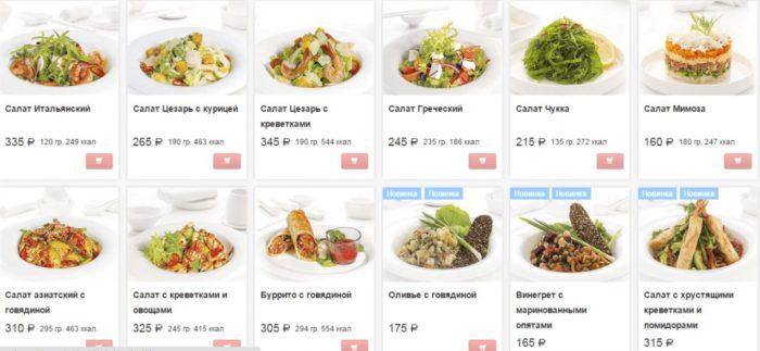 читмил - калорийность готовых блюд