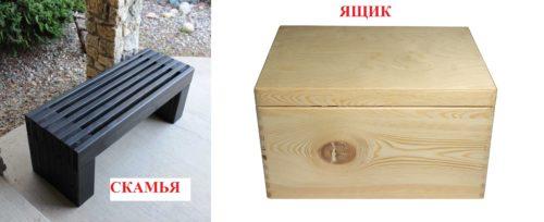 скамья и ящик для степ-ап дома